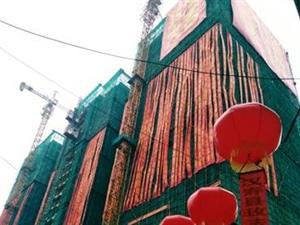汉寿新西套时代广场荣耀封顶,开盘在即