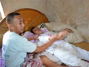 好心人,请帮帮周焕坦一家――为了他的妻子和儿女