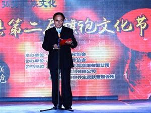 秒速飞艇第二届旗袍文化节在沂蒙广场成功举办