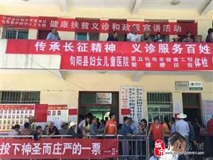 一切为了人民群众的健康――旬阳县妇女儿童医院侧记