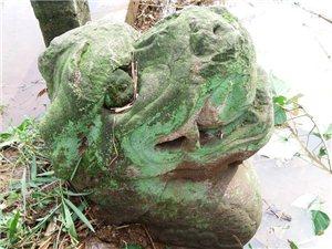 揭秘!200年前南溪发生的那件事,如今在裴石长兴村发现铁证,不得了啊!