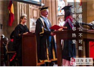【涡阳体面人物志之三】澳籍华人李晓曼,笃学重行下对家乡的期盼