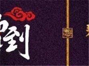 """【涡阳体面人物志之七】""""梁老三""""成功用地段演绎商业"""