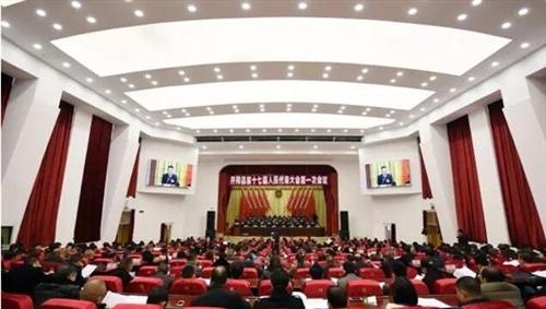 开阳县第十七届人大第一次会议隆重开幕
