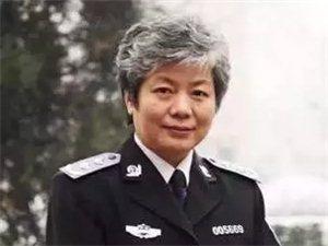 仁怀人:公安大学李玫瑾教授来仁怀了!