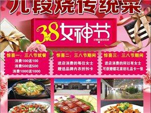 """""""三八���H�D女�""""""""九段��福利大放送"""