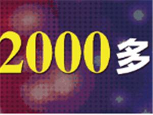 猛料!尚学领地新品载誉加推,25-145�O1-4房畅销新品上市!