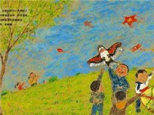 恒禾湾美:风筝DIY | 春风入画纸鸢飞,怎能没有你!