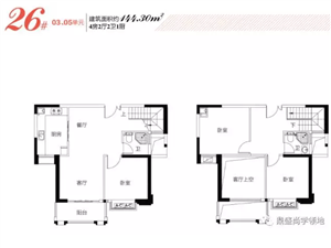 尚学领地26号楼新品4房复式户型,看完就想买!买!买!