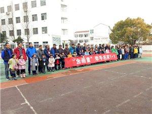 望江大管家联合水彩在线30位画家开展金画童牵手名家1+1的活动圆满结束
