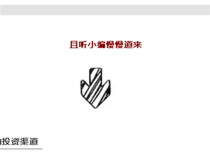 恒禾湾美 | 26-224�O临湖现铺,火爆预约!