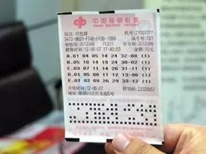 搞事情!仁�延种械秒p色球一等��!763�f元�^��!