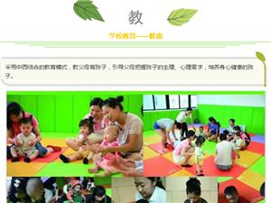 恒禾湾美&BBunion国际早教亲子课堂,免费体验开始啦!