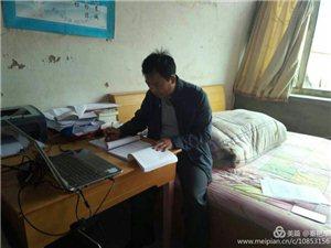 隰县扶贫农村行【十一】――――-扶贫战线鱼水情