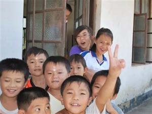 美在心灵  关于征集六一礼物慰问山区贫困儿童的倡议书