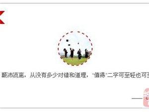 恒禾湾美:《青春的名义》献给正在奋斗的你!