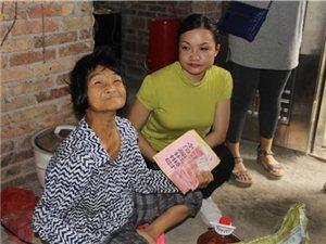 高州市妇联携手妇女联谊会,母亲节慰问贫困母亲!