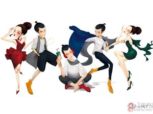 第28届伏羲文化节佳・水岸小镇分会场重磅开展动漫节|车博会