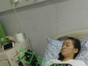 爱心接力:救救我白血病的女儿