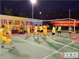 约克阳光:火热气排球赛,如期上演!
