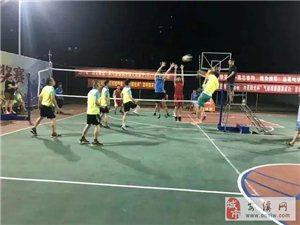 约克阳光气排球赛第二天:谁与争锋!