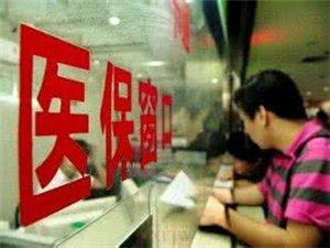 """青州完成首例跨省联网即时结算异地就医报销不必""""两地跑"""""""