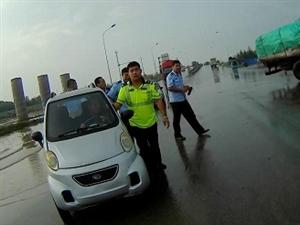 青州:电动轿车大雨中熄火民警伸援手保安全