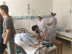 青州市为失独家庭投保意外伤害险包含住院护理补贴