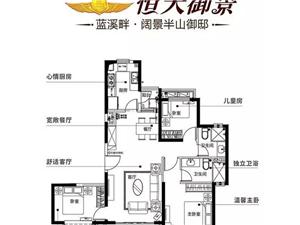 7#阔尺3房 装下一家三代人的记忆