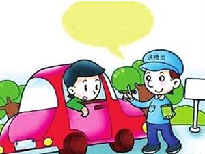 河南出台规定:小车年检40分钟内搞定