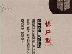 【京博・和苑】品质生活,值得拥有!