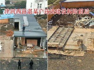 宁国市4处新增违法建设被依法拆除