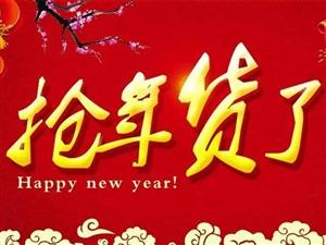 新年��年�,世�Q�V��10�f元年�便宜�您占���颍�