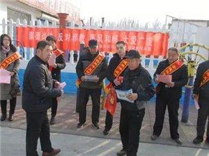 """广饶县开展""""亲近文明、远离邪教""""主题宣传教育""""进村居(社区)""""活动"""