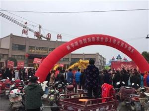 盛宇湖�I���H 元宵喜���,火爆上演,�Z�尤�城!