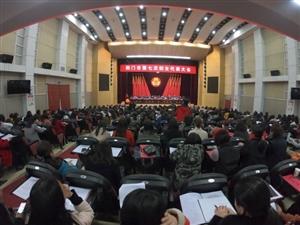 荆门市第七次妇女代表大会开幕