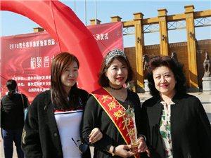 2018太原魅力女神  刘芬