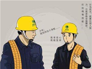 供电所小伙考研,还是和电无关的专业,同事们不淡定了……