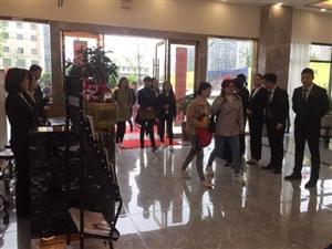 中辰・书香里|热烈欢迎中辰集团总部莅临考察圆满结束