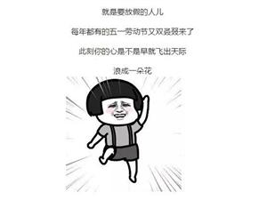 【中辰书香里】:幸运大转盘 100%好礼转不停
