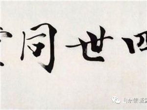 """韶""""�A"""":漫���r光人生"""