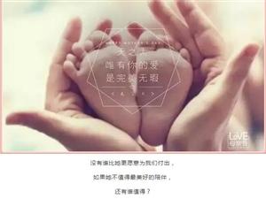 【中辰书香里】母亲节 | 贺卡寄爱意,芳香康乃馨