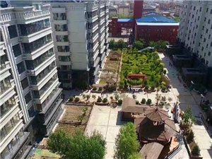 世�o同�x――坐落于�R�R哈��市中心的公�@美宅,�r光��,日子散散.
