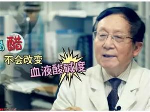 央视曝光,这个谣言骗了10亿中国人,你一定要知道