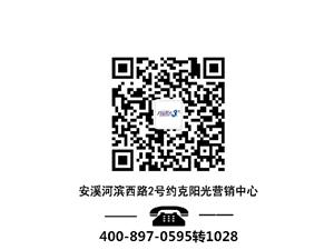 """""""约克阳光""""2018年度上海音乐学院(安溪)素养培训时间公布"""
