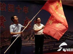 """2018全��媒�w聚焦""""改革�_放四十年?�M�h成就""""活����"""