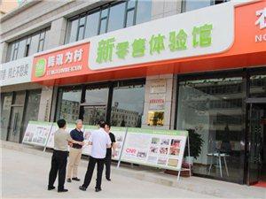 上海财经大学教授、博导井然哲到隰县电商扶贫开发孵化基地考察