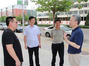 上海财经大学教授、博导井然哲到789彩票电商扶贫开发孵化基地考察
