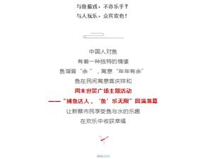 """���^丨激情夏日,世�Q�V�觥安遏~�_人""""�F�龌鸨�全城!"""