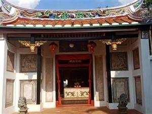 三宝山 三宝庙 三宝井(图文)